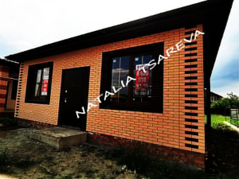 Продажа дома, 100м <sup>2</sup>, 4 сот., Ростов-на-Дону, Петренко ул