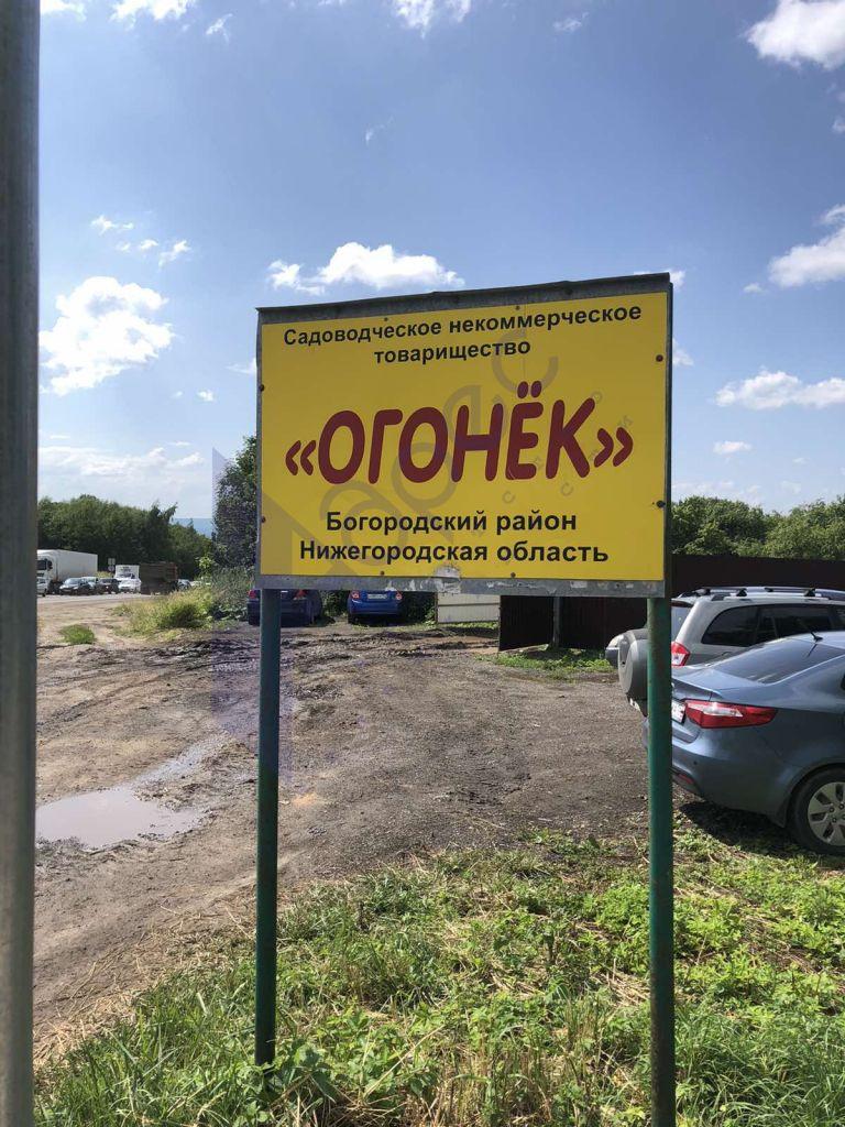 Продажа дачи, 30м <sup>2</sup>, 4 сот., Ольгино, СНТ Огонек
