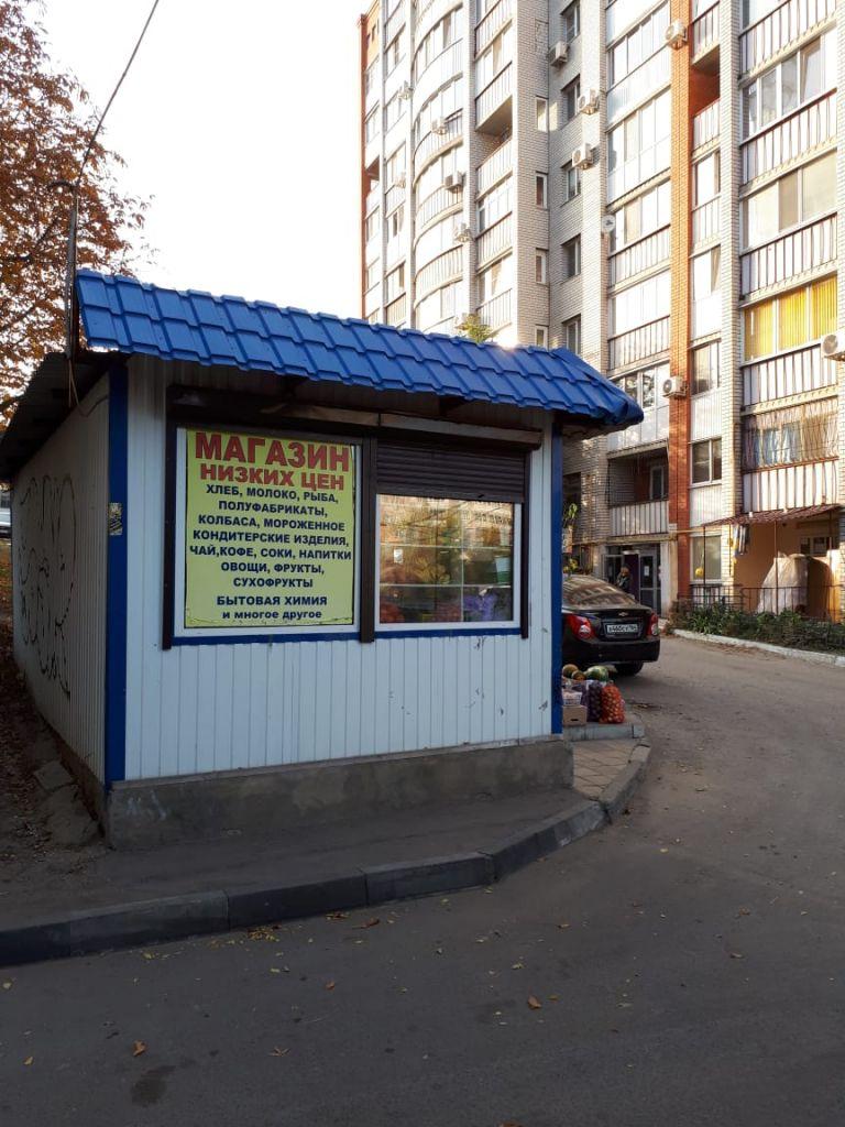 Продажа коммерческой недвижимости, 25м <sup>2</sup>, Саратов, Политехническая ул,  31/41
