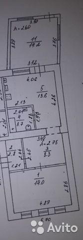 Продажа дома, 85м <sup>2</sup>, 2 сот., Арзамас, Володарского ул
