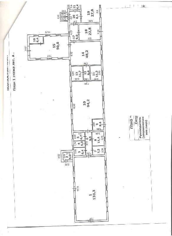 Продажа коммерческой недвижимости, 500м <sup>2</sup>, Богоявление,  193