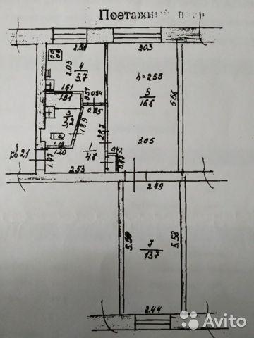 Продажа 2-комнатной квартиры, Арзамас, Мира ул
