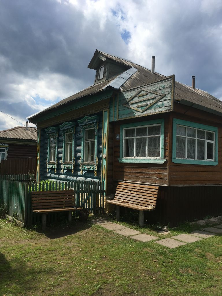 Продажа дома, 46м <sup>2</sup>, 20 сот., Гладышево