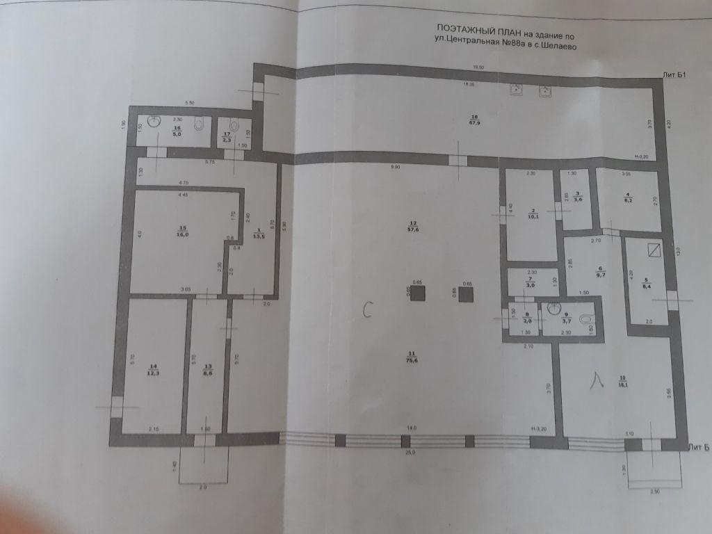 Продажа коммерческой недвижимости, 325м <sup>2</sup>, Шелаево, Центральная,  88