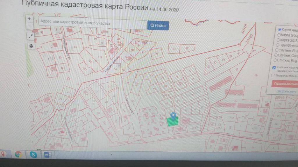 Продажа участка, Смоленск, Монастырщинская ул,  20е