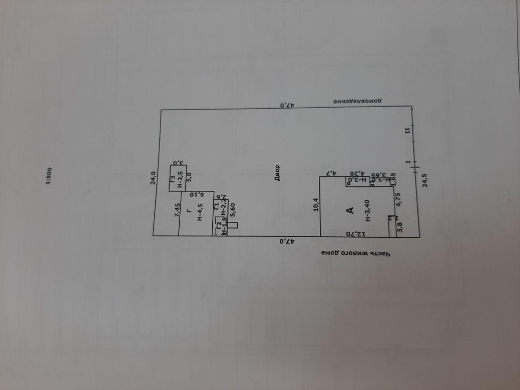 Продажа дома, 92м <sup>2</sup>, 11 сот., Шидловка, Центральная,  6б