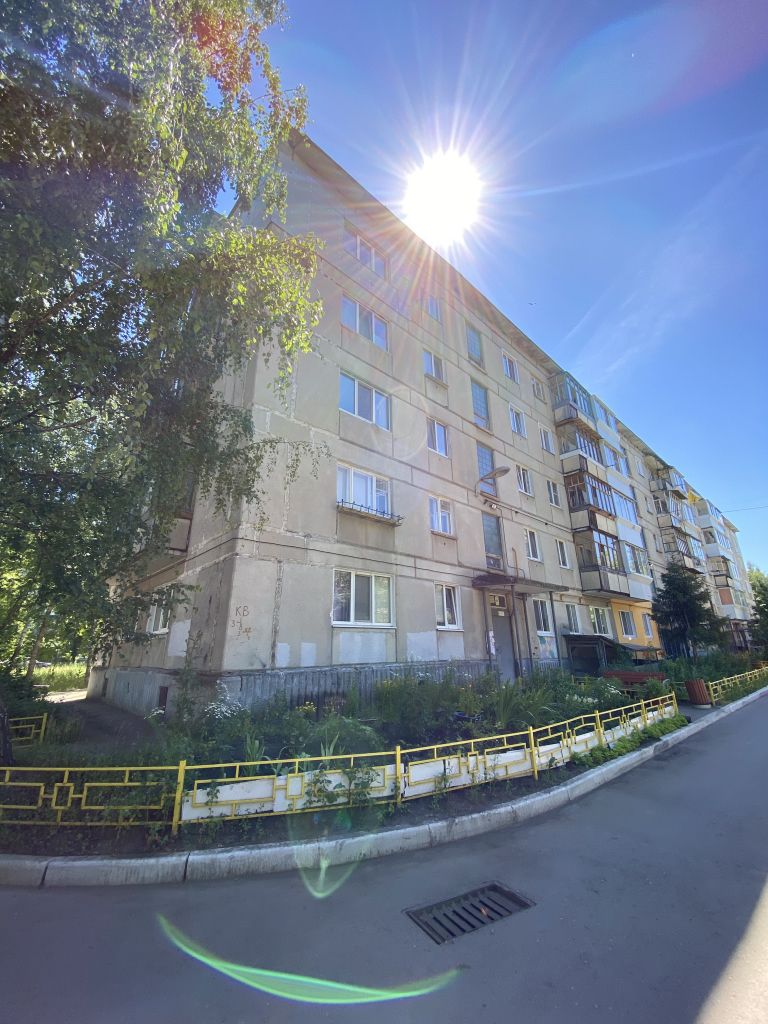 Продажа 3-комнатной квартиры, Димитровград, Куйбышева ул,  272