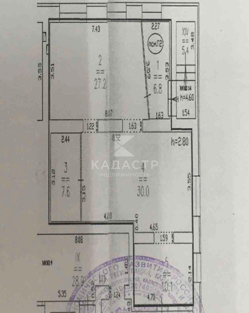 Продажа коммерческой недвижимости, 82м <sup>2</sup>, Нижний Новгород, Коммунистическая ул,  8