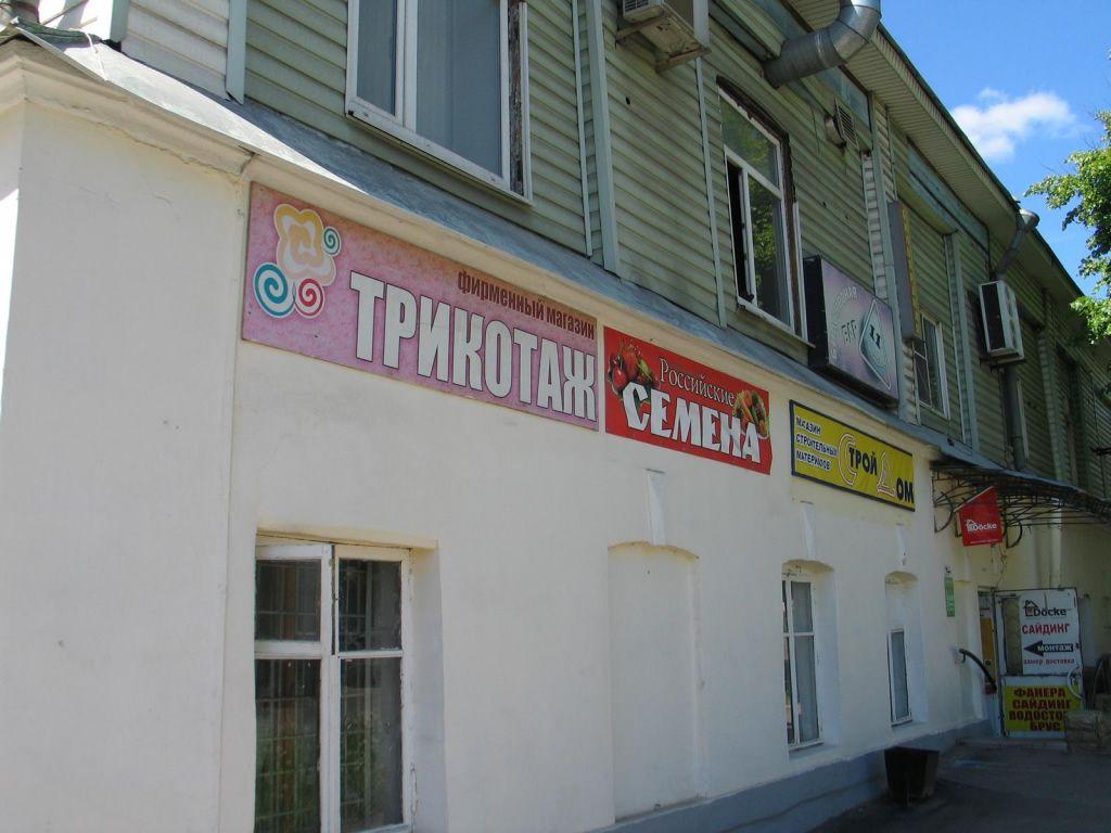 Владимир, Луначарского ул, 5,  на продажу