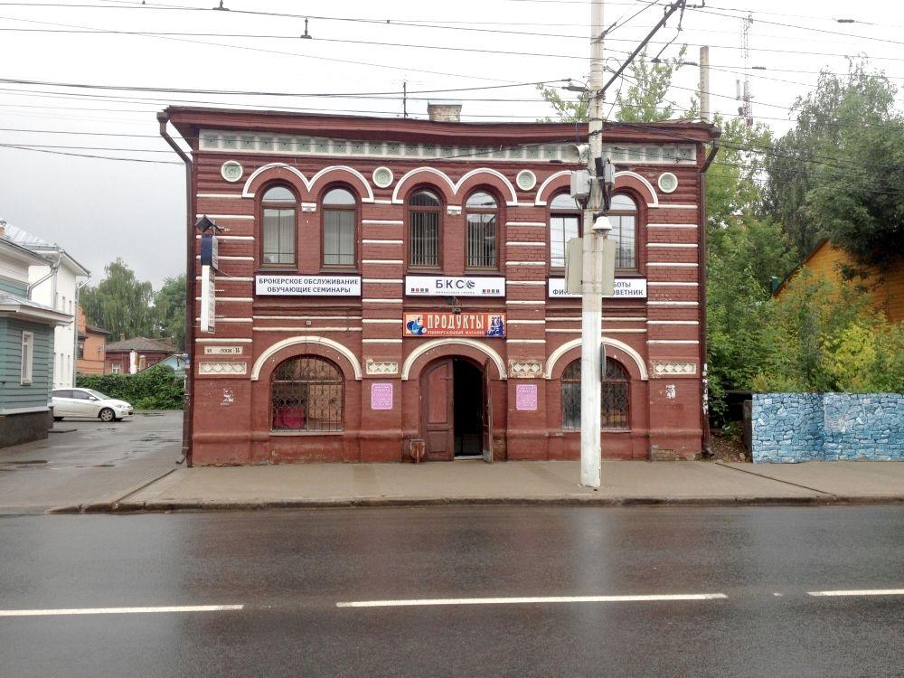 Советская ул, 14