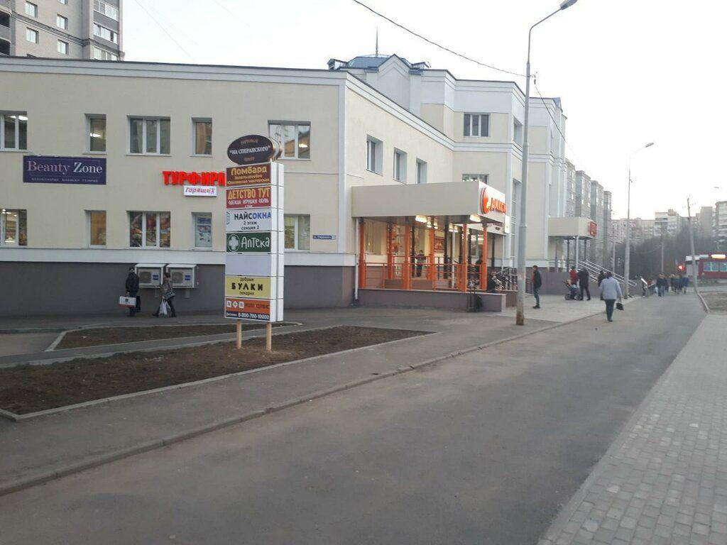 Владимир, Сперанского ул, 11,  на продажу