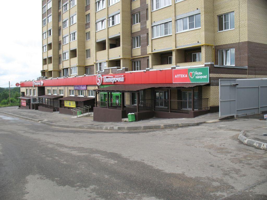 Бульварная ул, 2